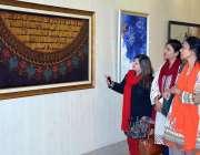 """فیصل آباد: جی سی یو ایف انسٹی ٹیوٹ آف آرٹ اینڈ ڈیزائن آرٹ گیلری میں """"عشق .."""