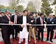 گلگت: وزیراعظم عمران خان تر قیا تی منصوبوں کا افتتاح کررہے ہیں.
