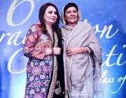 لاہور: وزیر اعظم عمران خان کی ہمشیرہ علیمہ خان اور رکن پنجاب اسمبلی ..