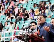 اسلام آباد: وفاقی وزیر اطلاعات و نشریات چوہدری فواد حسین سپورٹس کمپلیکس ..