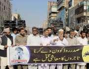 پشاور ،تاجر اتحاد کینٹ کے صدر مجیب الرحمن کی قیادت میں صدر روڈون وے ..