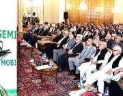 اسلام آباد: صدر مملکت ڈاکٹر عارف علوی وفاقی محتسب کے زیر اہتمام عوامی ..