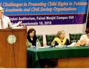 اسلام آباد: ایم آئی یو آئی کیمپس میں چلڈرن رائٹس کانفرنس کے دوران اے ..