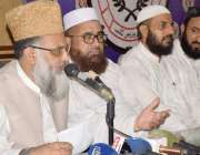 لاہور: جمعیت علماء پاکستان کے مرکزی چیئرمین زاہد محمود قاسمی پریس کانفرنس ..