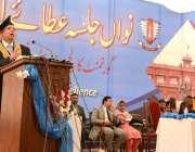 فیصل آباد: گورنر پنجاب چوہدری محمد سرور جی سی یو ایف کے9ویں کانووکیشن ..