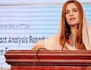 اسلام آباد: وفاقی وزیر مملکت برائے ماحولیات زرتاج گل وزیر نیشنل لائبریری ..