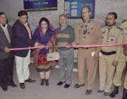 لاہور : ریجنل بوائز سکاؤٹس ایسوسی ایشن کے زیرِ اہتمام کتابوں کی نمائش ..