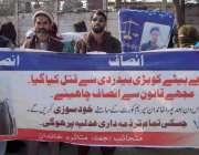 پشاور: صوابی کے رہائشی عاقب حسین کے قاتلوں کی رہائی کے خلاف احتجاجی ..