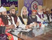 لاہور: پیر ایس اے جعفری نعلین پاک کی بازیابی کے لیے پریس کانفرنس کر ..