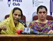 پشاور: خیبر کے پی خواجہ سرا ایسوسی ایشن فرزانہ پریس کانفرنس سے خطاب ..