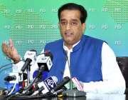 اسلام آباد: وزیر اعظم کے مشیر برائے موسمیاتی تبدیلی ملک امین اسلم پی ..