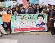 لاہور: مسلم لیگ (ن) مینارٹی ونگ لاہور کے زیر اہتمام شوکت لعل کی قیادت ..