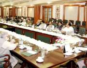 لاہور: صوبائی وزیر قانون و بلدیات پنجاب راجہ بشارت وزیر اعلیٰ ہاؤس ..