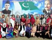 راولپنڈی: گورنمنٹ پوسٹ گریجوایٹ وقارائنساء کالج میں سپورٹس گالا2019میں ..