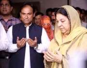 لاہور: وزیر صحت پنجاب ڈاکٹر یاسمین راشد پنجاب ہیلتھ فاؤنڈیشن کی نئی ..