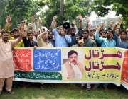 لاہور : متحده نان روٹی ایسوسی ایشن واہگہ ٹاؤن کے زیراہتمام ناصر باغ ..