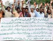 لاہور: اوکاڑہ کے رہائشی اپنے مطالبات کے حق میں احتجاج کر رہے ہیں۔