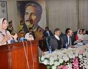 فیصل آباد: گورنر پنجاب چوہدری سرور کی شریک حیات بیگم پروین سرور یونیورسٹی ..
