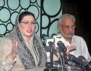کراچی: وزیر اعظم کی معاون خصوصی برائے اطلاعات و نشریات ڈاکٹر فردوس ..