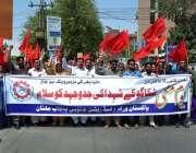 ملتان: پاکستان ورکرز فیڈریشن کے زیر اہتمام مزدوروں کے عالمی دن کے موقع ..