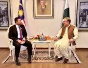 اسلام آباد: وزیرخارجہ شاہ محمودقر یشی سے ملائیشیا کے نائب وزیر خارجه ..