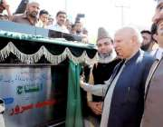 لاہور: گورنر پنجاب چوہدری محمد سرور جانہ روڈ ٹوبہ ٹیک سنگھ میں نئی سبزی ..