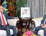 اسلام آباد: صدر ڈاکٹر عارف علوی پاکستان کے ہائی کمشنر برائے سری لنکا ..