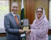 راولپنڈی: وفاقی وزیر برائے دفاعی پیداور زبیدہ جلال ، جاپان کے سفیر ..