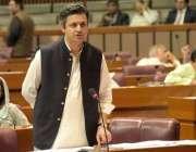 اسلام آباد: وزیر مملکت ریونیو حماد اظہر قومی اسمبلی کے اجلاس سے خطاب ..
