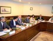 اسلام آباد: وزیر خارجہ مخدوم شاہ محمود قریشی اعلیٰ سطحی مشاورتی اجلاس ..