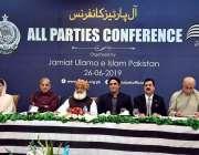 اسلام آباد: چیئرمین پیپلز پارٹی بلاول بھٹو زرداری ، قومی اسمبلی میں ..