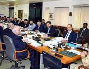 اسلام آباد: چیئرمین نیب جسٹس (ر) جاوید اقبال نیب ہیڈ کوارٹرز میں جائزہ ..