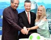 اسلام آباد: برازیل کے سفیر کلودیو لائنز اور مہمان خصوصی وفاقی وزیر ..