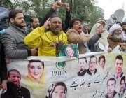 لاہور: سابق وزیر اعظم و مسلم لیگ (ن) کے قائد محمد نواز شریف کے پی آئی ..