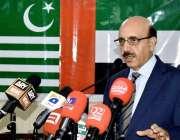 آزادکشمیر کے صدر سردار مسعود خان قونصل خانہ جنرل آف پاکستان میں کمیونٹی ..