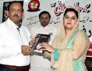 کراچی: پریس کلب میں بشیر سدوزئی کی کتاب (برھان وانی) کی رونمائی کے موقع ..