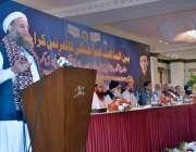 کراچی: وفاقی وزیر مذہبی امور پیر نورالحق قادری مذہبی سیمینار سے خطاب ..