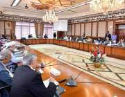 اسلام آباد: وفاقی کابینہ کا اجلاس وزیر اعظم عمران خان کی زیر صدارت ہو ..