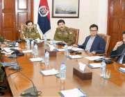 لاہور : آئی جی پنجاب کیپٹن (ر) عارف نواز خان سنٹرل پولیس آفس میں اجلاس ..