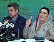 اسلام آباد: وزیر اعظم کے معاون خصوصی برائے اطلاعات و نشریات ، ڈاکٹر۔ ..