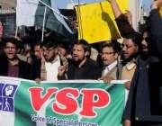 راولپنڈی: خصوصی افراد پاک فوج سے اظہار یکجہتی کے لیے نکالی گئی ریلی ..