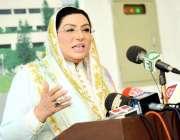 اسلام آباد: وزیر اعظم کی معاون خصوصی برائے اطلاعات و نشریات فردوس عاشق ..