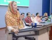 لاہور: تحریک انصاف کی رکن پنجاب اسمبلی مسرت جمشید چیمہ لاہور کالج فار ..