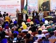 لا ہور: گورنر پنجاب چوہدری محمدسرور گورنر ہاؤس میں انٹرنیشنل سکھ کنونشن ..