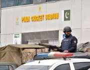 راولپنڈی: پاکستان اور سری لنکا کی کرکٹ ٹیموں کے مابین پہلے ٹیسٹ میچ ..