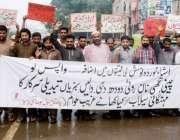 لاہور : سول سوسائٹی کے زیراہتمام مہنگائی کے خلاف احتجاج کیا جارہا ہے۔