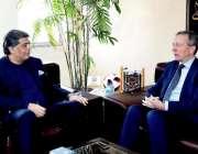 اسلام آباد: سکریٹری تجارت سردار احمد نواز سکھیرا ، جمہوریہ چیک کے سفیر ..