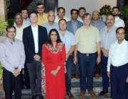 کراچی: صدر جی پی سی سی آئی قاضی ساجد علی جرمنی کے کاروباری وفد کے ہمراہ ..