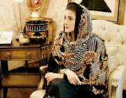 لاہور: مسلم لیگ ن کی نائب صدر مریم نواز شریف ، خواجہ سعد رفیق اور خواجہ ..