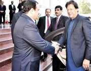 لاہور: وزیر اعظم عمران خان کا ایوان وزیر اعلیٰ آم کے موقع پر وزیر اعلیٰ ..